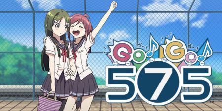 gogo575