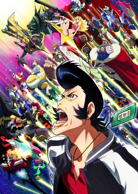 japanese-animator-trashes-english-dub-of-space-dandy-on-twitter