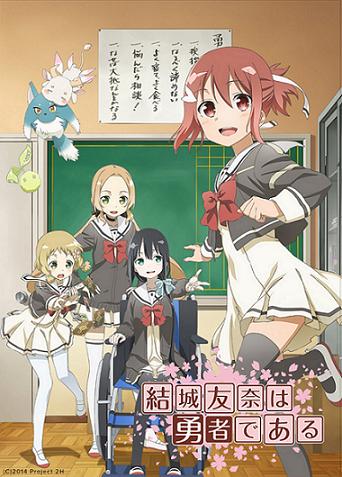 Yuki_Yuna_wa_Yusha_de_Aru_Promotional_Poster