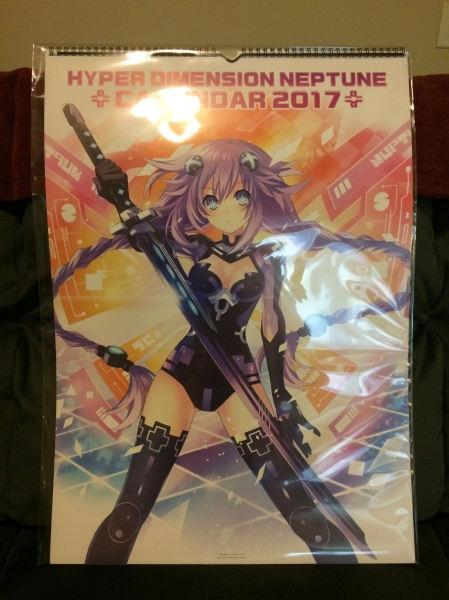 nepcalendar2017small